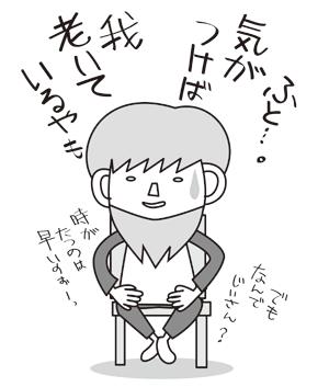 漫画180