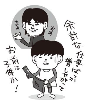 漫画181