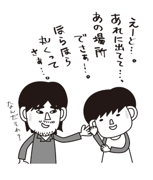 漫画182