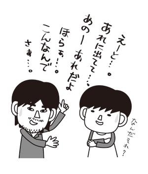 漫画183