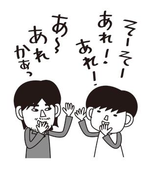 漫画184