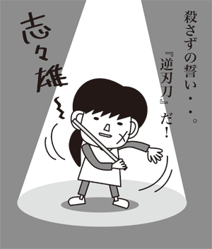 漫画185