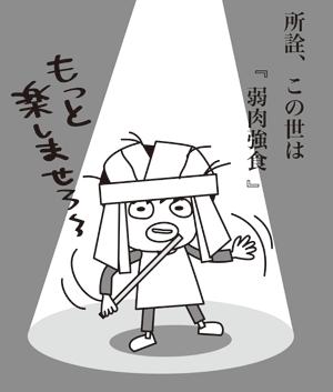 漫画186