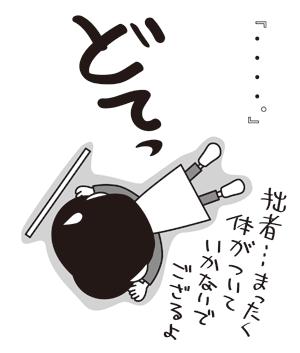 漫画187