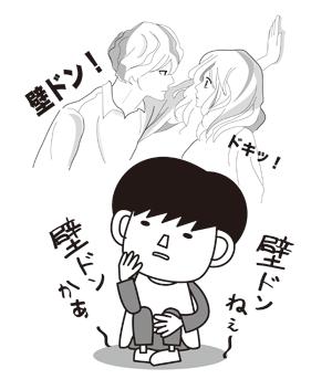 漫画188