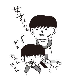 漫画190