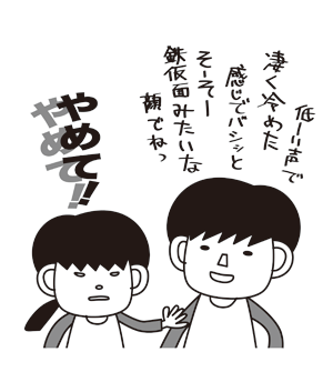 漫画191