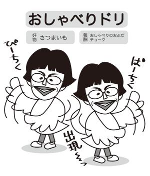 漫画192