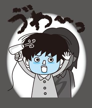 漫画194