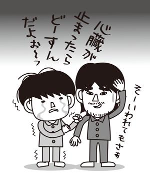 漫画195