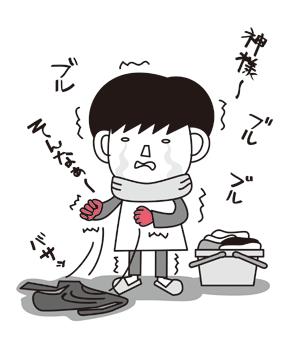 漫画198