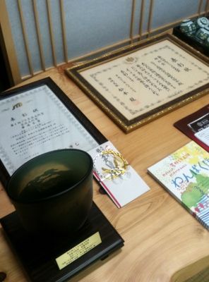 JTB交流文化賞