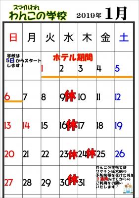1月.JPG