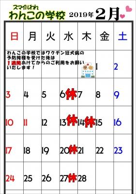 2月.JPG