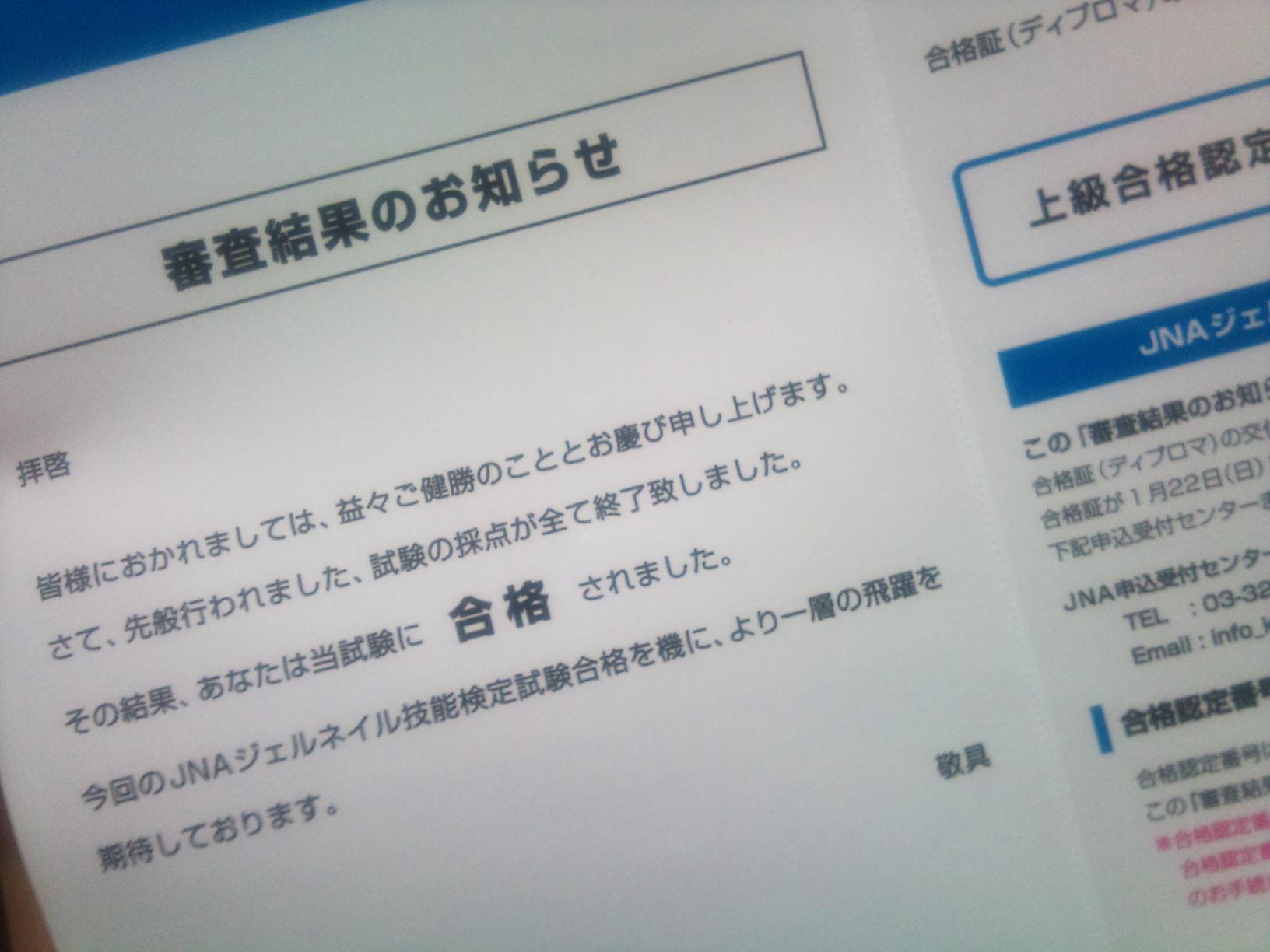 2011-12-07 21.20.08.jpg
