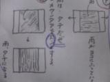 20050816_5402.jpg