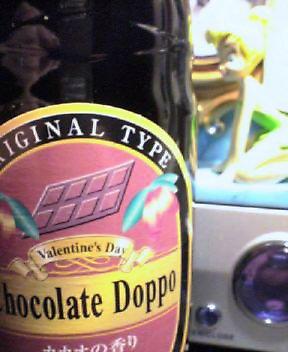 チョコレート・ビール到着