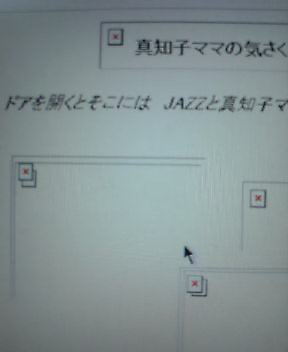 HPの画面