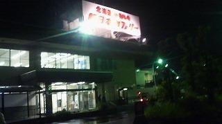 新日本海フェリー舞鶴港