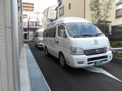 新病院へ集結した搬送車(中程)