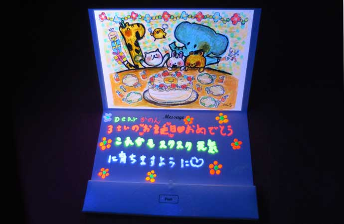 お誕生日 カード ブラックライト塗料 コラボ ブラックライト照射