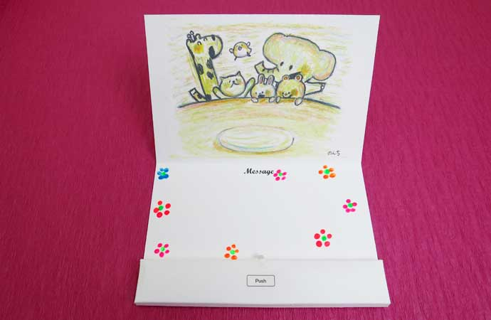 お誕生日 カード ブラックライト塗料 コラボ