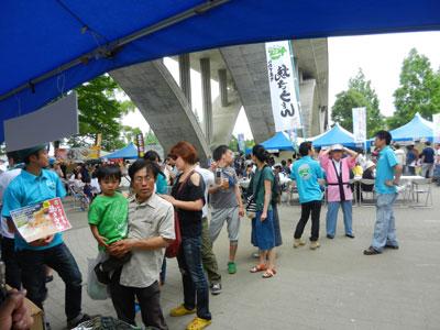 大阪城北公園フェア
