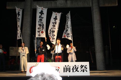 B-1GP豊川