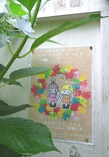 kinariちゃん&SOUP