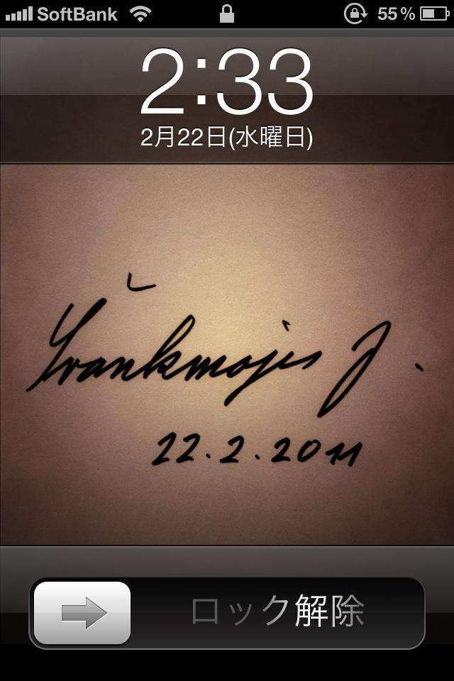 jan_iphone