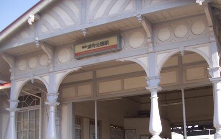 はま駅-2