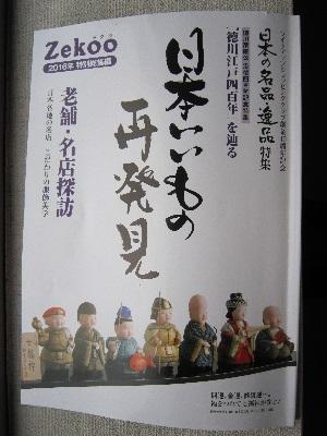 豆アタッシュケース1.jpg