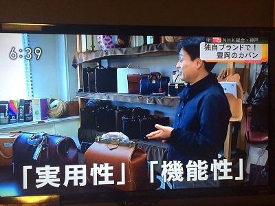 28.11.11NHK豊岡鞄 マスミ鞄嚢 ダレスバッグ.jpg