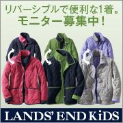 子どもジャケット