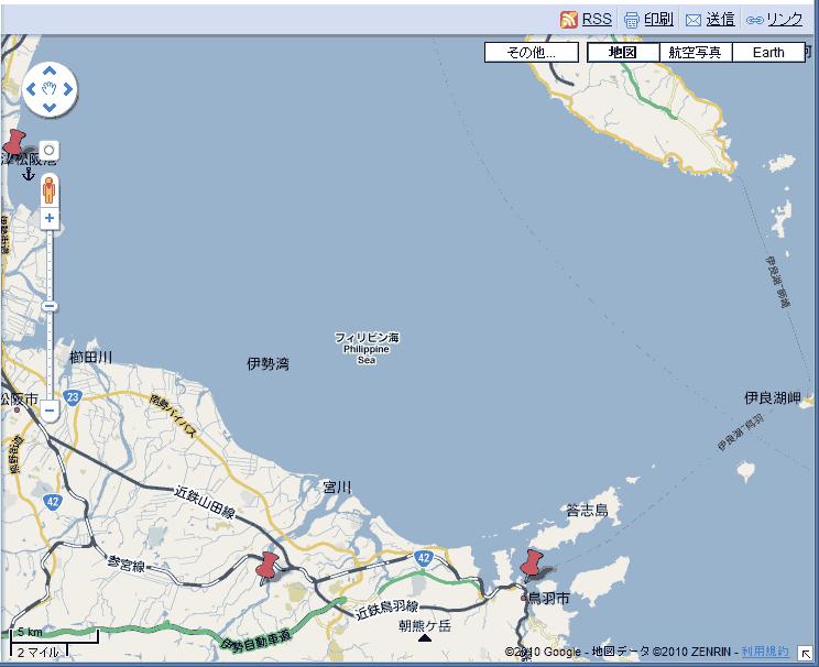 伊勢湾、フィリピン海