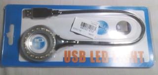 USBリングライト
