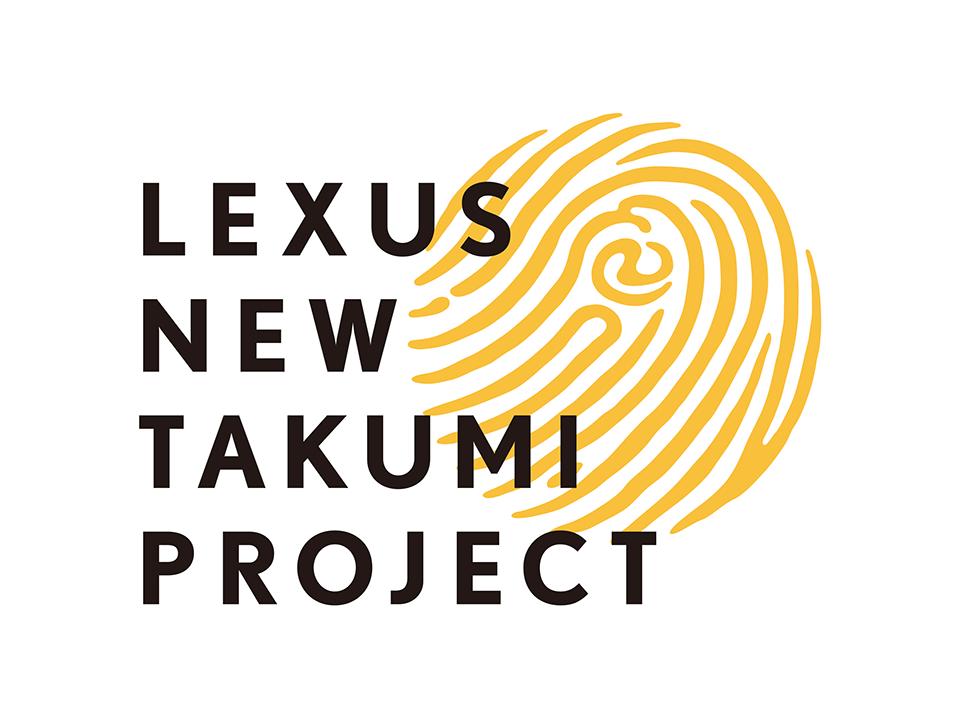 lexus top