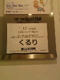 110112_1533~010002.jpg