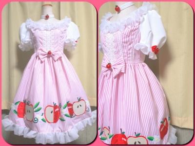りんご衣装