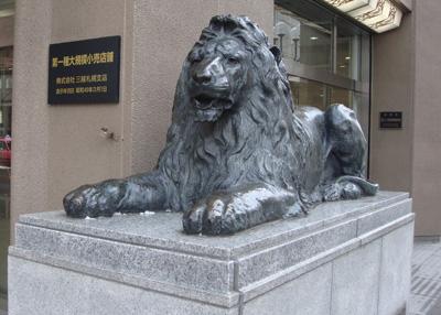 三越札幌店 大信州展 銀座ライオンならぬ札幌ライオン