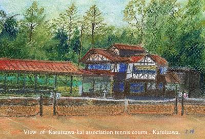(財)軽井沢会のテニスコート(tennis-corts)