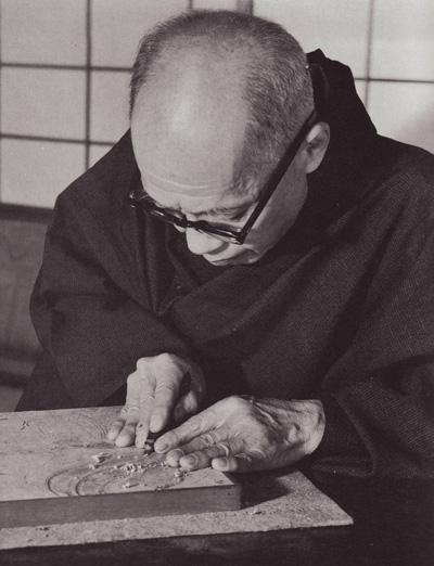 彫り師・前田謙太朗90歳