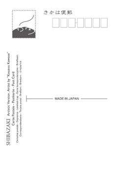 明治頃の軽井沢で売られていた絵はがきを再現しながらリニューアル