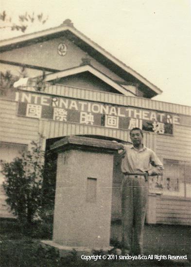 国際映画劇場-international theatre