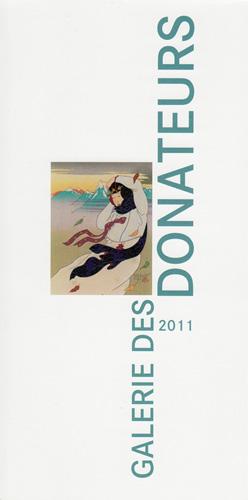 ポールジャクレー2011展示会 ギャラリー デ ドナトゥール(Galerie des donateurs)