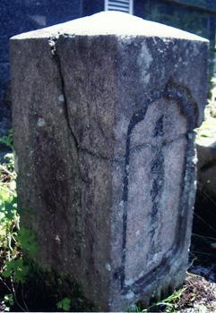 お菊の墓3-外人墓地