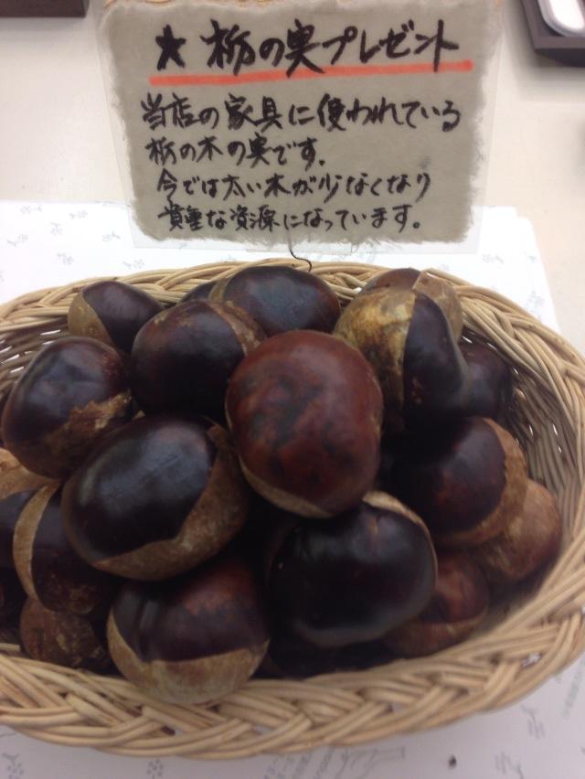 軽井沢彫りシバザキトチの実プレゼント。seed present for you