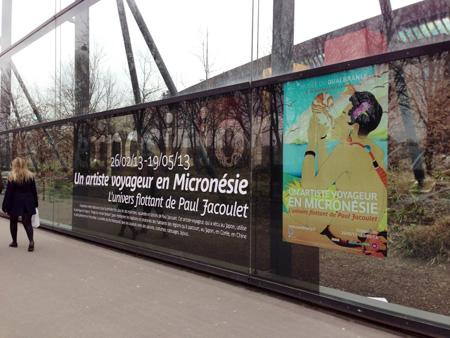 musee qui Branly/ケーブランリー美術館 ポールジャクレー展