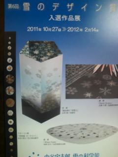 20111029133103.jpg
