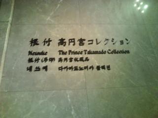 20111109153714.jpg